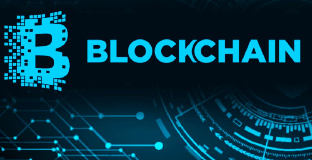 Для чего бизнесу блокчейн