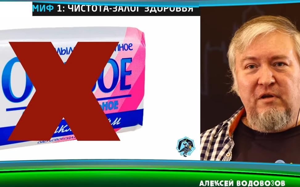 Алексей Водовозов. Ученые против мифов Z-5